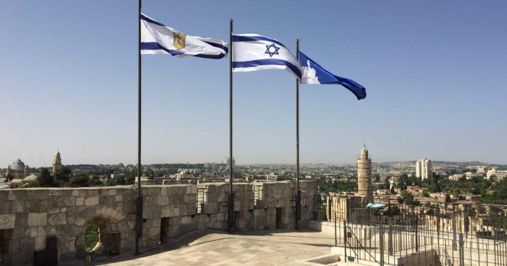 Israeli-Palestinian Violence Divides Congressional Democrats