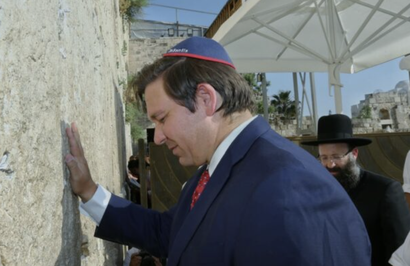 Gov. Ron DeSantis in Israel
